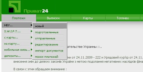 p24_step1
